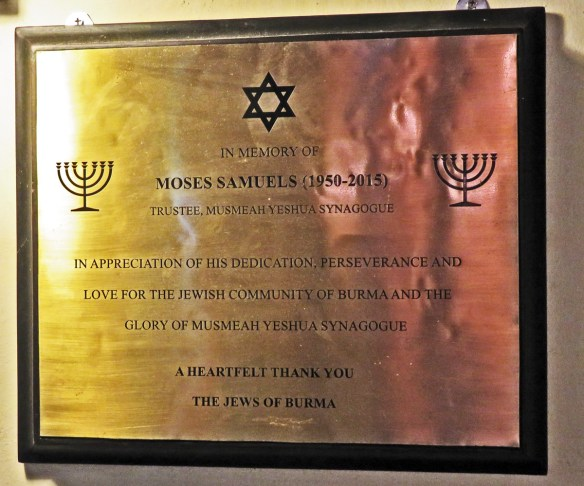 Bronze plaque to Moses Samuels place in the entrance by the Jewish community
