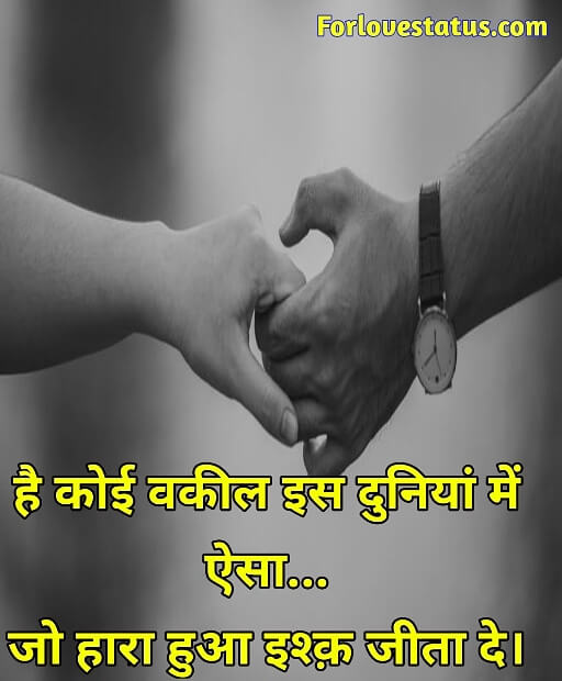 sad love status, sad love status hindi, sad love status in hindi, sad love status punjabi, sad love status for whatsapp, sad love whatsapp status, sad love status in marathi, sad love status in english, sad love status video, very sad love status, sad love status download, sad love status in tamil, sad love status video download, sad love status tamil, sad and love status, sad love status image, sad love status english, sad love status marathi, sad love status bengali, sad love status for fb, sad love status in hindi for girlfriend, sad love status telugu, sad love status for girlfriend, sad love status for girls, sad love whatsapp status video, sad love status for boys, sad love status for facebook in hindi, sad love status pic, sad love status with images, sad love shayari status, very sad love status in hindi,  sad love shayari, sad love shayari hindi, sad love shayari in hindi, sad love shayari image,  sad love shayari with image,  sad love shayari in hindi for boyfriend, sad love shayari in hindi for girlfriend, sad love shayari english, sad love shayari in english, sad love shayri english, sad love shayari in urdu,  sad love shayari hindi image, sad love shayari urdu, very sad love shayari, sad love shayari pic, sad love shayari that make you cry, new sad love shayari, sad love shayari photo, sad love shayari wallpaper, very sad love shayari in hindi, sad love shayari bengali, sad love shayari for bf, sad love shayari for boyfriend, sad love shayari status, sad love shayari download,