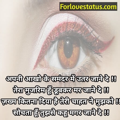 Feeling Love Quotes in Hindi for Gf and Bf GF , love quotes in hindi for her, love quotes in hindi for him, feeling love quotes in english, love quotes for him,    feeling for love quotes,  feeling loved quotes,  feeling of love quotes,  feeling love quotes in tamil,  feeling loved quotes in hindi,  love feeling quotes in kannada language,  feeling love quotes hindi,  feeling love quotes in english,  love feeling quotes in kannada,  love feeling quotes tamil,  not being loved quotes, feeling love quotes telugu, feeling love quotes malayalam, feeling love quotes in malayalam, feeling unloved quotes, feeling love quotes in telugu, feeling love quotes in kannada, feeling love quotes for her,