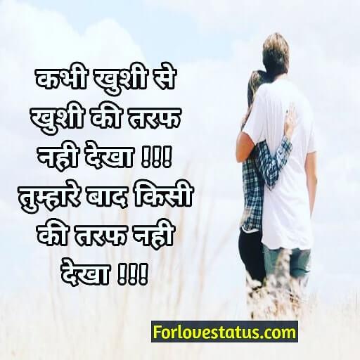 #LoveStatusShayariwithImageDownload #lovestatusshayariinhindi #lovestatusshayariinenglish #lovestatusshayariimage #lovestatus #lovestatusshayariforgirlfriend #lovestatusshayariPic #lovestatusshayariwithimages #lovestatusshayaridownload #lovestatusshayarisms #lovestatusshayariforgfandbf  Love Status Shayari with Image Download for Gf and Bf, love status shayari in hindi, love status shayari in english, love status shayari image, #lovestatus