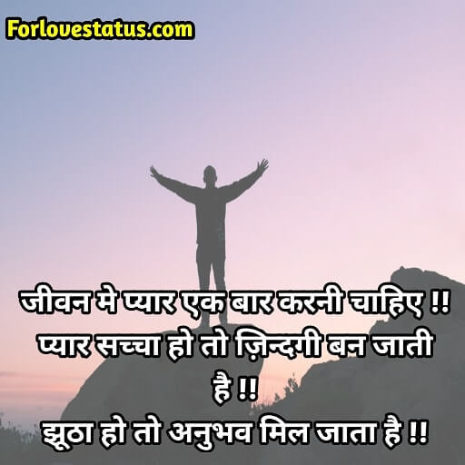 New Romantic Love Quotes in Hindi for Girlfriend Pic, Romantic love quotes in hindi, Romantic love quotes images, Romantic love quotes images for him, Romantic love quotes for gf, Romantic love quotes in english, Romantic Love Quotes in Hindi for Girlfriend, Romantic quotes for girlfriend, Romantic in love quotes, Romantic love quotes to her,  Images of romantic love quotes, Romantic love quotes