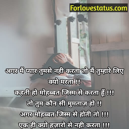 sad shayari and images, sad shayari image hd, sad shayari images for girl, sad shayari images for girl in hindi sad shayari image download, sad shayari pic download, sad shayari with images, sad shayari with images boy, sad shayari with images download, sad shayari with images hd, sad shayari with images in english, sad shayari with images in hindi, very sad shayari image, very sad shayari with images