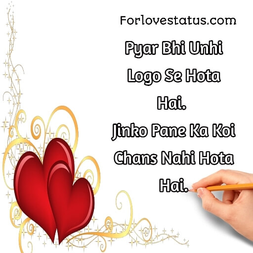 Real Love Quotes for Girlfriend in English with Image, love quotes for girlfriend in Hindi, love quotes for girlfriend images, quotes for girlfriend 2 lines pic