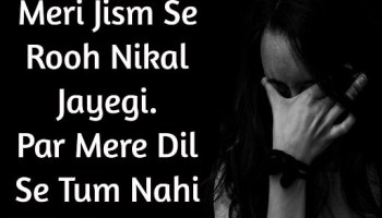 10 Best Whatsapp Status Shayari in Hindi Love with Images, Whatsapp status Shayari in English, Shayari Whatsapp Status, Love Status Hindi For Facebook Whatsapp