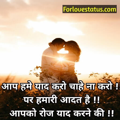 Best whatsapp status in hindi, Best whatsapp status about love, Best whatsapp status quotes, Best whatsapp status in english, Best whatsapp status ever, Best for whatsapp status, The best whatsapp status, Best whatsapp status images, Best WhatsApp Status for Love in Hindi, Whatsapp status love, Best whatsapp status, Best WhatsApp Status for Love,