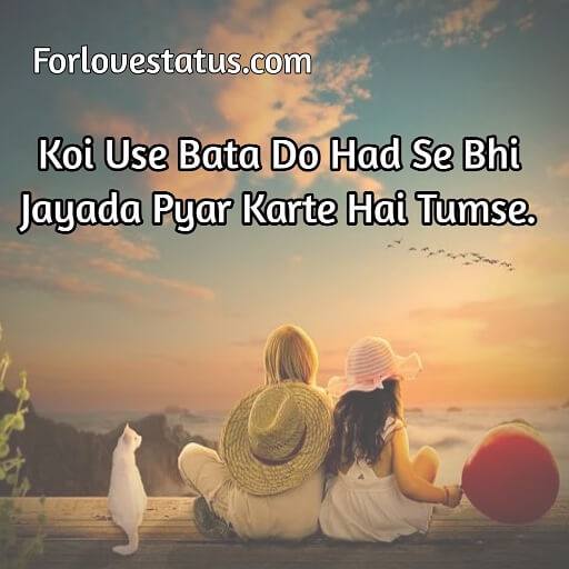 TOP 10 Best love Shayari for GF in Hindi Image Download for free, love Shayari for GF in English, first love Shayari in English, love Shayari Hindi Image DP