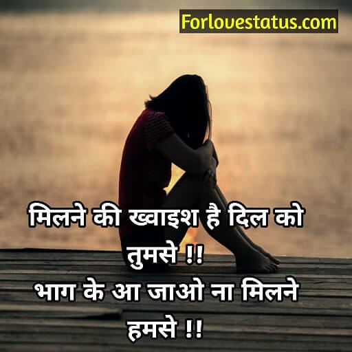 Top 10 Best Love Quotes For Him In Hindi English With Images