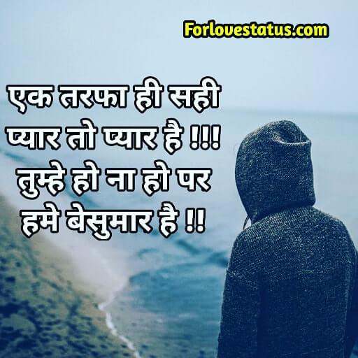 Painful love quotes for him, Sad love quotes for him with images, Sad love quotes in English for girlfriend, sad love quotes in hindi, Sad Love Quotes in Hindi English For Girlfriend, Sad quotes about love and pain, Sad quotes in hindi for girl, Sad quotes in love, Short sad love quotes, Short Sad Love Quotes in Hindi English For Girlfriend, Very heart touching sad quotes in hindi