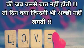 images of love quotes in hindi, Images with love quotes in hindi, Love quotes, Love quotes in english, Love quotes in hindi, Love quotes in hindi for boyfriend, love quotes in hindi for girlfriend, love quotes in hindi for her, love quotes in hindi for him, love quotes in hindi images, love quotes in hindi sad, Love Quotes in Hindi with Images Download, Love you quotes in hindi