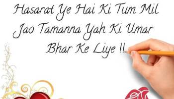 Hindi Tiktok Quotes for Girlfriend, Tik tok famous shayari, Tik tok famous status, Tik tok love quotes in hindi, Tik tok love shayari, tik tok shayari hindi status, tiktok quotes, Tiktok Quotes Images Download, Tiktok Quotes in English, Tiktok quotes in hindi, Tiktok Quotes in Hindi for Girlfriend, Tiktok Quotes in Hindi for Girlfriend Images