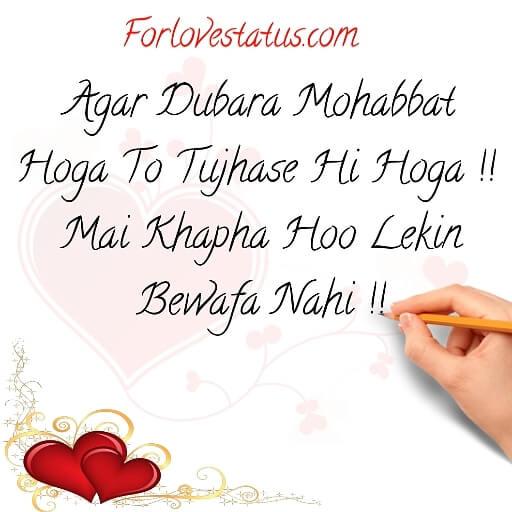 For love status, New tik tok status download, tik tok shayari hindi status, Tik tok Status, Tik tok status in hindi love, Tik tok status love, Tik tok whatsapp status download, Tiktok status, Tiktok Status Images for Girlfriends, Tiktok Status in Hindi, Tiktok Status in Hindi Images for Girlfriends