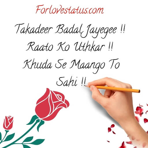 For love status, New tik tok status download, tik tok shayari hindi status, Tik tok Status, Tik tok status in hindi love, Tik tok status love, Tik tok whatsapp status download, Tiktok status, Tiktok Status Images for Girlfriends, Tiktok Status in Hindi, Tiktok Status in Hindi Images for Girlfriends