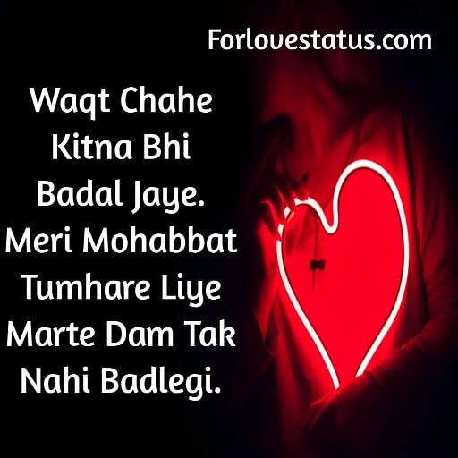 Best Whatsapp Love Shayari Hindi for Girlfriend with images, Love Shayari Hindi Images, Love Shayari in English, Hindi love Shayari girlfriend, English Shayari