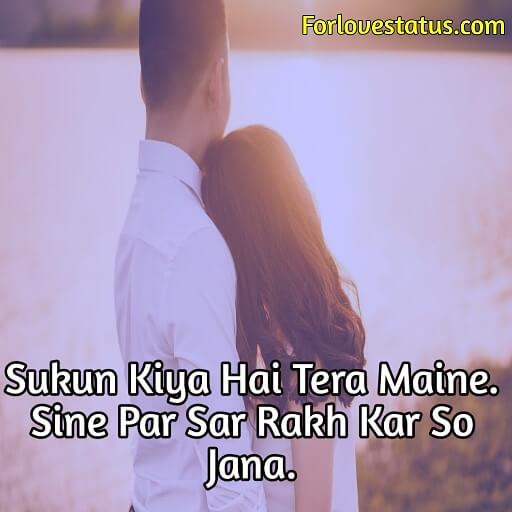 10 Best Whatsapp Status Shayari in Hindi Love with Images, Whatsapp status Shayari in English, Shayari Whatsapp Status, Love Status Hindi For Facebook Whatsapp