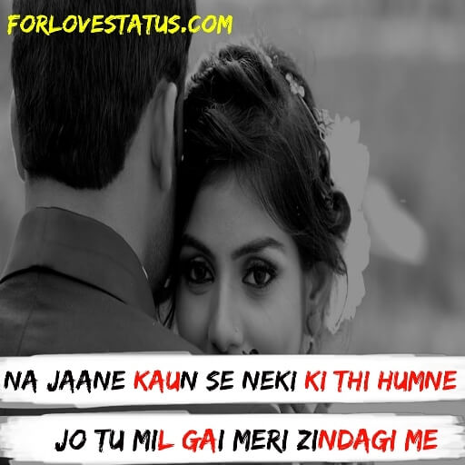 Best Heart Touching Love Shayari, Best Heart Touching Love Shayari in Hindi for Girlfriend, Heart Touching Love Shayari Images, Heart Touching Love Shayari in English, Heart Touching Love Shayari in Hindi, Heart touching love shayari in hindi for girlfriend, Heart Touching Love Shayari in Hindi for Girlfriend Images, Unique Heart Touching Love Shayari in Hindi for Girlfriend, फर्स्ट लव शायरी फॉर गर्लफ्रैंड इन हिंदी, हार्ट टचिंग लव शायरी इन हिंदी, हार्ट टचिंग शायरी इन हिंदी २ लाइन्स