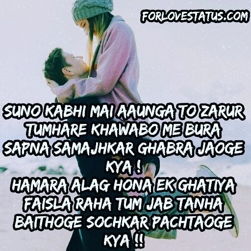 Beautiful hindi love shayari, Dil love shayari, For love status, Hindi shayari collection, Hindi shayari sad love, Sad loves shayari, Shayari For Hindi Love