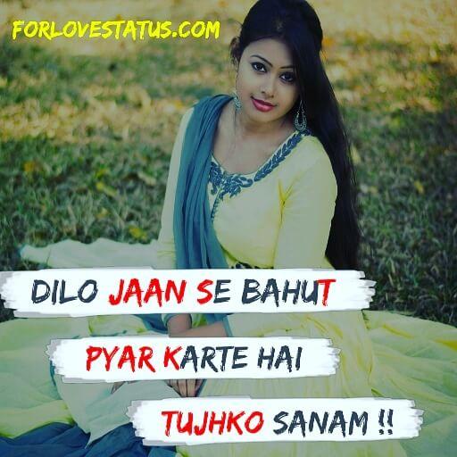 I Love Shayari Images Download, I Love You Shayari in English, I Love You Shayari in English Images, I love you shayari in hindi, I Love You Shayari in Hindi for Boyfriend, I Love You Shayari in Hindi for Girlfriend Boyfriend, I Love You Shayari in Hindi for Girlfriend Image Download, I Love You Shayari in Hindi Images, I Love You Shayari in Hindi Language, Love Shayari in Hindi 140 Words I Love You, New I Love Shayari Images Download for Whatsapp DP, New I Love You Shayri in Hindi