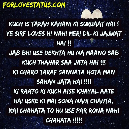 Emotional Love Poetry in Hindi, Heart Touching Love Poetry in Hindi for Girlfriend, Hearth Touching Love Poetry in Hindi, Love Poem in Hindi, Love Poetry in Hindi for Boyfriend, Love Poetry in Hindi for Girlfriend, Love Poetry in Hindi for Her, Love Poetry in Hindi for Mother, Love Poetry in Hindi for Whatsapp, Poem in Hindi on Love Sad, Very Sad Love Poetry in Hindi
