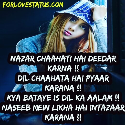 Heart Touching Love Quotes in Hindi with Images, Heart Touching Love Quotes with Images in Hindi, Images of Love Couple with Quotes in Hindi, Love Quotes Images in Hindi for Whatsapp dp, Love Quotes in Hindi with Images Download HD, Love Quotes with Images in English, Love Quotes with Images in Hindi, Love Quotes with Images in Hindi for Boyfriend, Love Quotes with Images in Hindi for Whatsapp, Quotes on Love with Images in Hindi