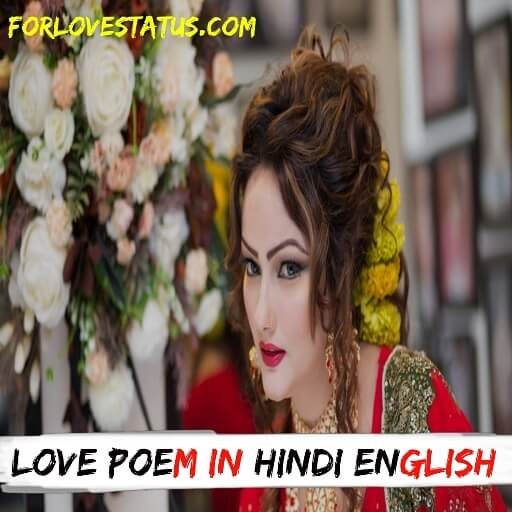 Love Poem in Hindi for Girls, Love Poem in Hindi for Him, Love Poem in Hindi English, Love Poem in Hindi for Crush, Love Poem in English for Girlfriend, Love Poem in Hindi for Boyfriend, Love Poem in Hindi for Her, Love Poem in Hindi English, Love Poem in Hindi for Short, Love Poem in Hindi for Girlfriend,