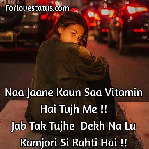 Gf Bf New Shayari in Hindi Love Images Download for Whatsapp DP, Girlfriend Shayari in Hindi Love Images Download, Images Love Shayari in Hindi, Love shayari images in hindi, Shayari in hindi for love images, Shayari in hindi love images, Shayari in Hindi Love Images For Whatsapp DP, Shayari in hindi love sad images, Whatsapp Shayari in Hindi love images, Whatsapp Shayari in Hindi love images for Boyfriend, Whatsapp Shayari in Hindi love images for Girlfriend