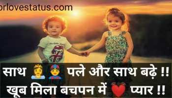 Best Happy Raksha Bandhan Status in Hindi for Sister, Happy raksha bandhan status in hindi, Happy raksha bandhan status in english, Happy raksha bandhan status for sister, Happy raksha bandhan status for brother, Happy raksha bandhan status download, FB raksha bandhan status, Raksha bandhan 2 line status, New raksha bandhan status, Latest raksha bandhan status, Raksha bandhan status whatsapp, Facebook raksha bandhan status, रक्षाबंधन स्टेटस, Rakshabandhan Status in Hindi, रक्षाबंधन स्टेटस इन हिंदी, Sister raksha bandhan status in hindi, Brother raksha bandhan status in hindi, Unique raksha bandhan status, Girl raksha bandhan status, Hindi raksha bandhan status, English raksha bandhan status, Raksha bandhan status photo, Raksha bandhan status picture, Cute raksha bandhan status, Beautiful raksha bandhan status, Beautiful happy raksha bandhan status, हैप्पी रक्षा बंधन शायरी, स्टेटस, विशेस, Raksha Bandhan Status For Facebook, हैप्पी रक्षा बंधन स्टेटस इन हिंदी 2 लाइन, Raksha Bandhan Status Brothers & Sisters, Brothers & Sisters Raksha Bandhan Status, Useful Raksha Bandhan Status, Best Raksha Bandhan Status with Love, Raksha Bandhan Status 2 Line, 2 Line Raksha Bandhan Status, 2 Line Raksha Bandhan Status for Facebook, Raksha Bandhan Status in English, Download Raksha Bandhan Status, Raksha Bandhan Status DP, Raksha Bandhan Status for DP, Best DP for Raksha Bandhan Status,