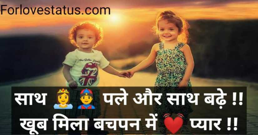 Best Happy Raksha Bandhan Status in Hindi for Sister,  Happy raksha bandhan status in hindi,  Happy raksha bandhan status in english,  Happy raksha bandhan status for sister,  Happy raksha bandhan status for brother,  Happy raksha bandhan status download,  FB raksha bandhan status,  Raksha bandhan 2 line status,  New raksha bandhan status,  Latest raksha bandhan status,  Raksha bandhan status whatsapp,  Facebook raksha bandhan status,  रक्षाबंधन स्टेटस,  Rakshabandhan Status in Hindi,  रक्षाबंधन स्टेटस इन हिंदी,  Sister raksha bandhan status in hindi,  Brother raksha bandhan status in hindi,  Unique raksha bandhan status,  Girl raksha bandhan status,  Hindi raksha bandhan status,  English raksha bandhan status,  Raksha bandhan status photo,  Raksha bandhan status picture,  Cute raksha bandhan status,  Beautiful raksha bandhan status,  Beautiful happy raksha bandhan status,  हैप्पी रक्षा बंधन शायरी, स्टेटस, विशेस,  Raksha Bandhan Status For Facebook,  हैप्पी रक्षा बंधन स्टेटस इन हिंदी 2 लाइन,  Raksha Bandhan Status Brothers & Sisters,  Brothers & Sisters Raksha Bandhan Status,  Useful Raksha Bandhan Status,  Best Raksha Bandhan Status with Love,  Raksha Bandhan Status 2 Line,  2 Line Raksha Bandhan Status,  2 Line Raksha Bandhan Status for Facebook,  Raksha Bandhan Status in English,  Download Raksha Bandhan Status,  Raksha Bandhan Status DP,  Raksha Bandhan Status for DP,  Best DP for Raksha Bandhan Status,
