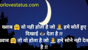 Best Good Night Quotes for Lover, Good Night Quotes in Hindi, Good Night Quotes in English, Good Night Quotes in Love, Good Night Quotes in Friends, Good Night Quotes for Her, Good Night Quotes for Girlfriend, Good Night Quotes for Him, Good Night Quotes for Crush, Sweet Romantic Good Night Quotes, Sweet Dreams good Night Quotes, Sweet Love Good Night Quotes, Cute Good Night Quotes, Beautiful Good Night Quotes, Good Night Quotes Love, Good Night Quotes Whatsapp, Good Night Quotes and Images, Good Night Quotes Download, English Good Night Quotes, Hindi Good Night Quotes, Best Good Night Quotes, Good Night Quotes About Life, Inspirational Good Night Quotes, Love Good Night Quotes, Good Night Quotes in English for Lover,