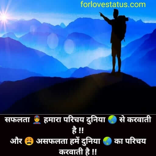 Best Motivational Thoughts in Hindi for Students, Best Motivational Thoughts in Hindi, New Motivational Thoughts in Hindi, Motivational Thoughts in Hindi for Students, Motivational Thoughts in Hindi Text, Motivational Thoughts in Hindi and English, Motivational Thoughts in Hindi with Pictures, Motivational Thoughts in Hindi for Life Images, Some Motivational Thoughts in Hindi, Positive Motivational Thoughts in Hindi, 2 Line Motivational Thoughts in Hindi, Sad Motivational Thoughts in Hindi, Alone Motivational Thoughts in Hindi, Motivational Thoughts in Hindi for Success, Motivational Thoughts in Hindi for Whatsapp, Motivational Thoughts in Hindi for Facebook, Motivational Thoughts in Hindi for DP, प्रेरक विचार हिंदी में, Motivational Thoughts in English, English Motivational Thoughts in Hindi, Top Motivational Thoughts in Hindi, Student Motivational Thoughts in Hindi,