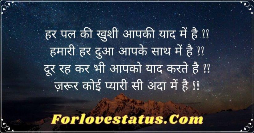 🙏 Best Dua Status in Hindi for Family Love Images | 💕 दुआ स्टेटस, Dua Shayari in Hindi, Dua Quotes in Hindi, Dua WhatsApp Status, Dua Status in Hindi 2 Line, Dua Status in Hindi, दुआ स्टेटस, Dua Status, Dua Status Hindi, Dua Status in English, Dua Whatsapp Status, Dua Status for Whatsapp in Hindi, Dua Status in Hindi 2 Line, Dua Status Download, Dua Status for Whatsapp, Status on Dua, Dua Love Status, Dua Status for Love, Dua for Whatsapp Status, Dua Shayari in Hindi, Dua Quotes in Hindi,