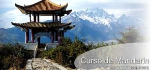 Curso gratis de chino Mandarín