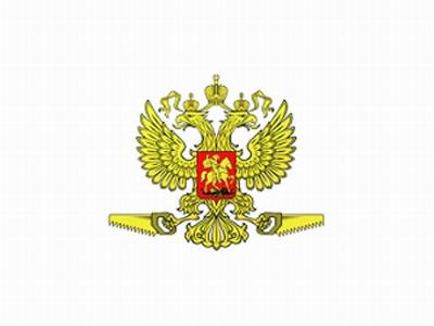 Loghi di RosPil e RosJAma, in cui l'aquila bicipite dello stemma russo non stringe il globo e lo scettro ma, rispettivamente, due seghe da falegname e vanga e badile