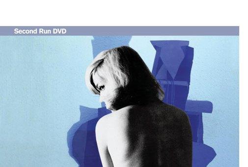 Milos Forman - Loves of a Blonde.jpg