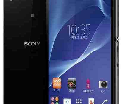 Formatage Sony Xperia Z2 TD-LTE L50t