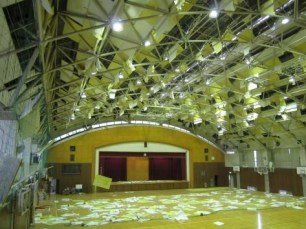 2 Large-scale ceiling collapses in public venues © Takeuchi Lab, Tokyo Institute of Technology