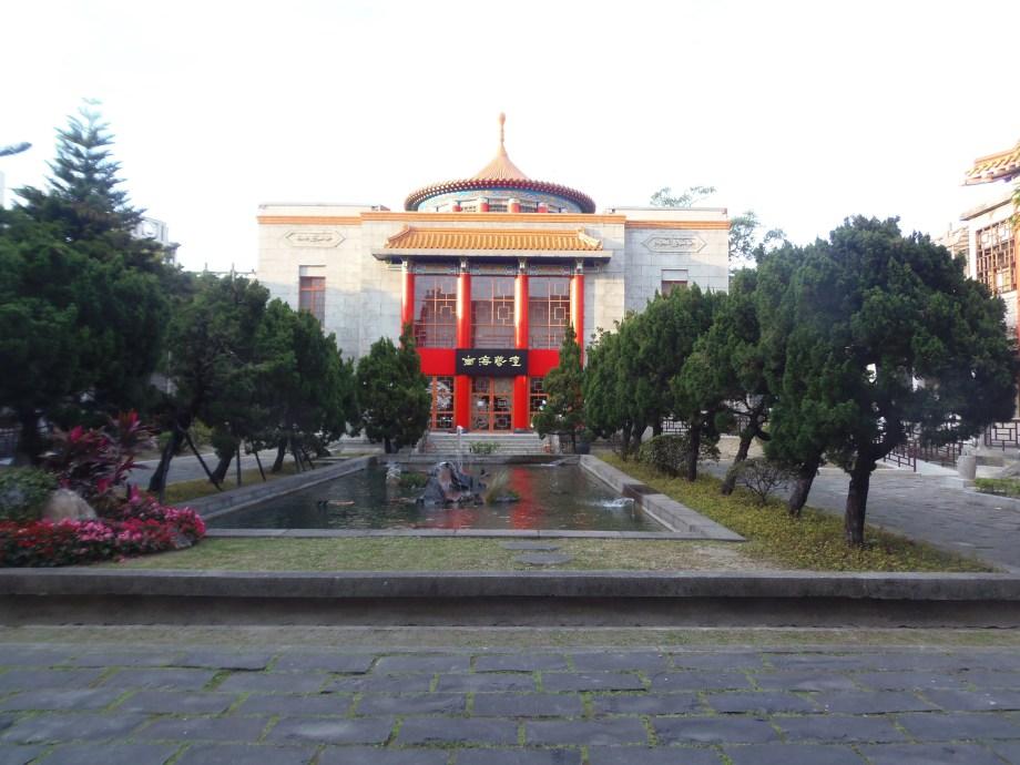 Nanhai Academy