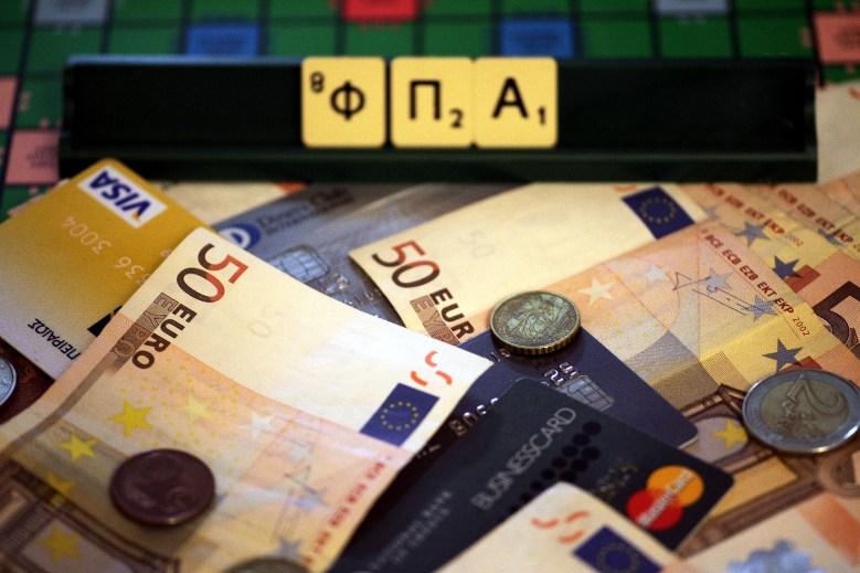 Απαλλαγή από ΦΠΑ: Τι αλλάζει για «μικρούς» επαγγελματίες που κάνουν πρώτη φορά έναρξη εργασιών.