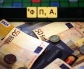 Φορολογούμενοι: Η ηλεκτρονική διαδικασία για αυτόματη επιστροφή ΦΠΑ