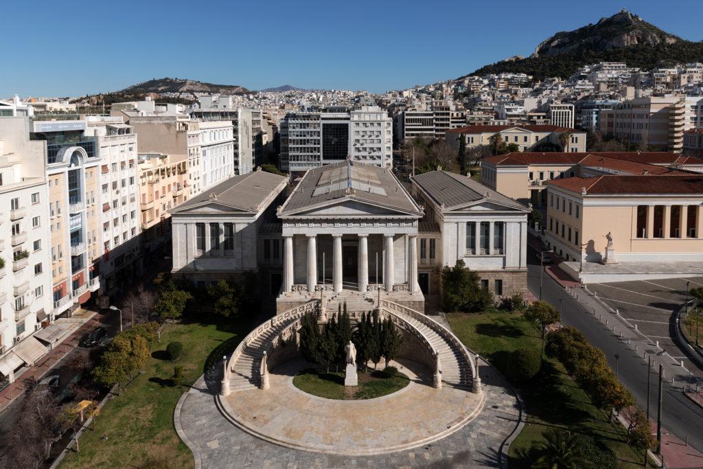Η Εθνική Βιβλιοθήκη της Ελλάδας, μεταστεγάζεται...