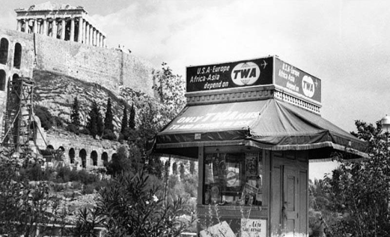 Οι παλιές ονομασίες των περιοχών της Αθήνας - Από το Μπραχάμι έως το Κατσιπόδι