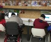 Αλληλεγγύη σε άτομα με αναπηρία, με «όπλο» την τεχνολογία