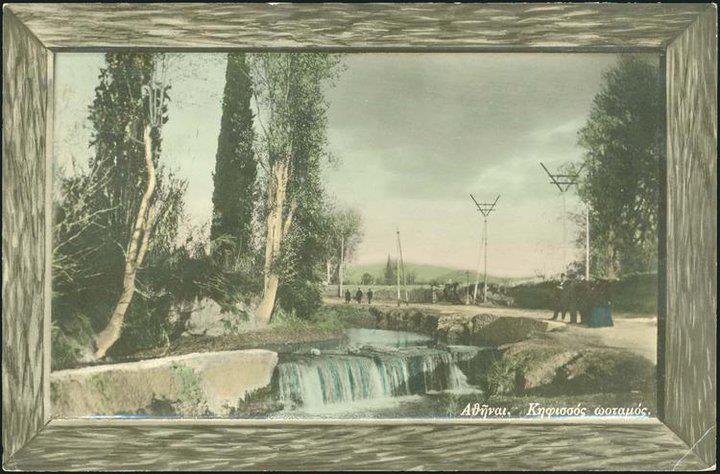 Ρέματα και ποτάμια της Αθήνας: Μια ιστορία πικρή...