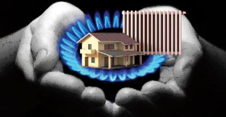 Φυσικό αέριο: Το νέο πρόγραμμα επιδότησης έως 3.500 ευρώ για αλλαγή θέρμανσης