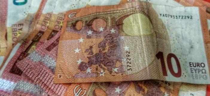 Περιουσιολόγιο: Έρχεται σε 2 χρόνια, με χρηματοδότηση από το ΕΣΠΑ (Το σχέδιο της ΑΑΔΕ)