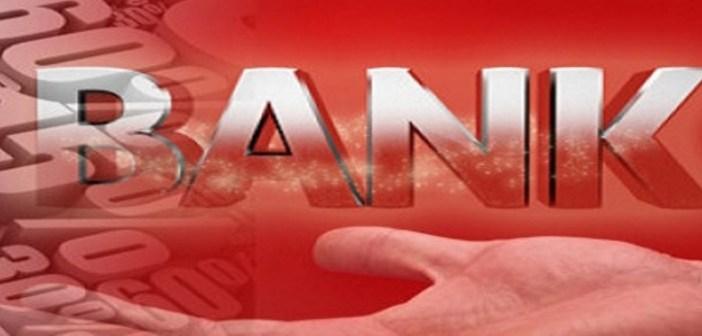 Κόκκινα δάνεια: Η πρόταση των τραπεζών σε δανειολήπτες που έχουν προσφύγει στο νόμο Κατσέλη