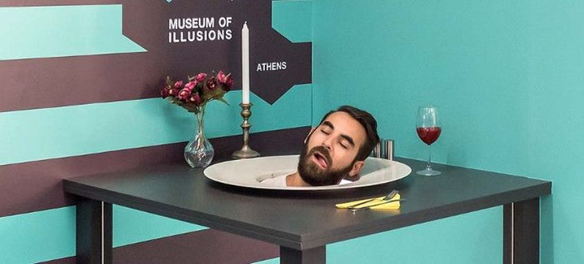 Μουσείο Ψευδαισθήσεων στην Ερμου, για να ξεχάσουμε τις...σκληρές αλήθειες