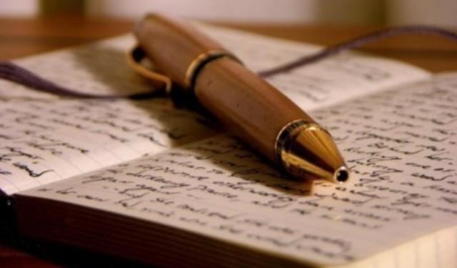 Ποιο είναι το ελάχιστο κληρονομικό μερίδιο για τέκνο του θανόντα που δεν κληρονομεί κάτι βάσει διαθήκης