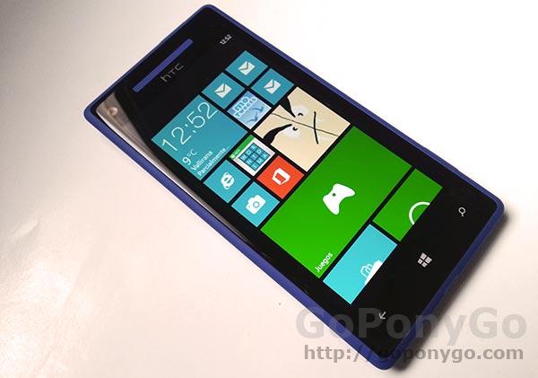 Cómo borrar y formatear cualquier Windows Phone, incluso a distancia