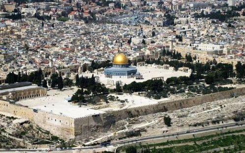 monte del templo