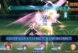 Tales of the Rays for pc